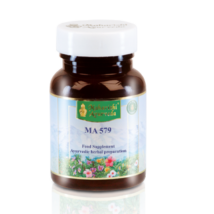 MA 579, Májvédő tabletta I. (Livomap), 30 G